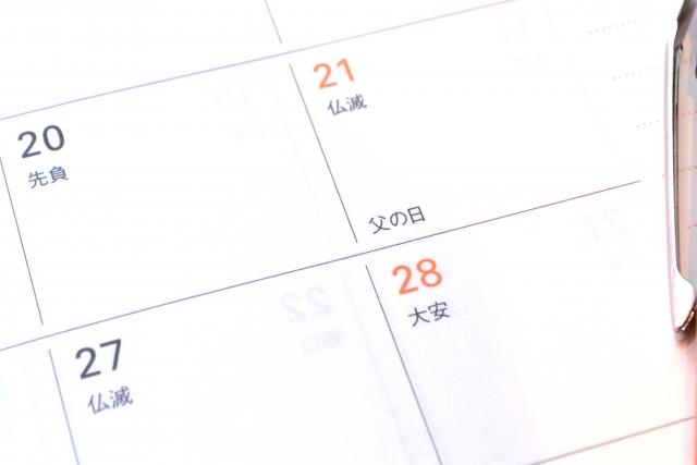 相続放棄・カレンダー・3ヶ月経過後のイメージ